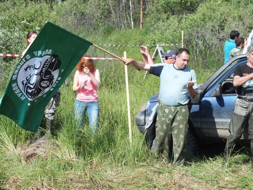 Отмашка официальным флагом Кубка
