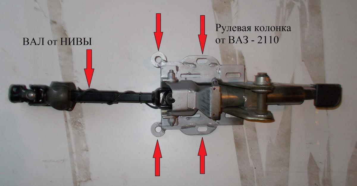 Рулевая ваз 21213 схема