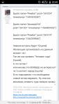Screenshot_2018-12-10-22-49-51.png