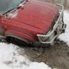 Продам Литые Родные Диски От Toyota 4Runner (С Резиной) 4Шт. - последнее сообщение от d3mich