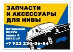 msg-500-0-14367200-1532431463.jpg